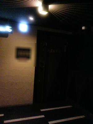 怪しいオフ会(新宿)1