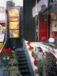 パエリアの料理合コンの店2